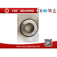 Thrust Spherical Roller Chrome Steel Bearing 29424E 120 mm Inner Diameter Manufactures