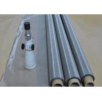 120 Mesh Stainless Steel Screen , Ultra Thin Stainless Steel Wire Mesh Manufactures