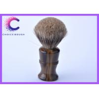 China Long Handle Luxury Safety  Pure Badger Shaving Brushes for men on sale