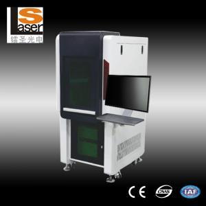 China Fiber Laser Marking Machines 20w Mopa Laser  For Alumina on sale