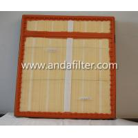 Good Quality Air Filter For MERCEDES-BENZ 0040946604 On Sell Manufactures