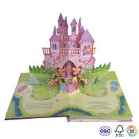 Music&Pop-up book Manufactures