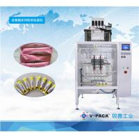 Buy cheap Food Full Automatic Powder Packaging Machine Large Size VPA - 905AD Model from wholesalers