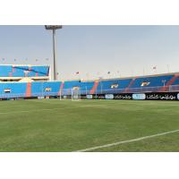 P10mm SMD3535 Cost Effective Stadium Perimeter LED Display Advertising LED Logo Screen Manufactures