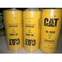 In Line Engine Oil Filter Yellow Caterpillar Oil Filters 1r-0716 1r-1808 275-2604 Manufactures