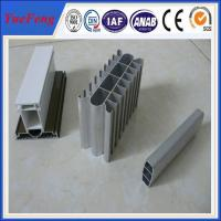 Quality new arrival furniture aluminium profile puller/ OEM 6063 aluminium alloy slides for sale
