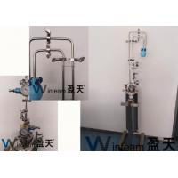 Atomized Vaporized Hydrogen Peroxide Sterilization Equipment LED 1000m³ Germ Free Room Manufactures