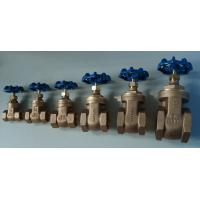 ISO & CE Certificate OEM Brass Gate Valve Suitable for Water, Air, Food and Oil Manufactures