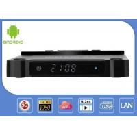 China Quad Core Iptv Android Smart Tv Box Amlogic S812 Cortex A9r4 2ghz on sale