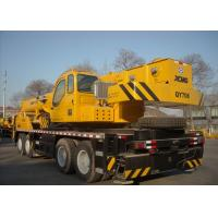 China Extended Boom Hydraulic Mobile Crane Large Working Scope QY70K-I on sale
