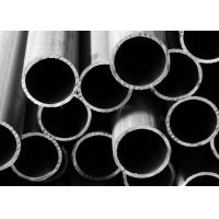 Inconel 718 Tube nickel alloy tube Manufactures