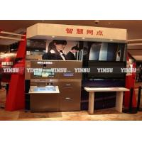 Indoor Fashion Paymen Self Serving Kiosk Optional Color Support Software Updating Manufactures