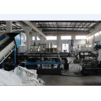 Plastic Recycling PP Granulator Water Ring Die Face Hot Cutting Highly automatic Manufactures