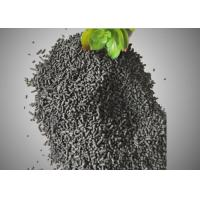 Removal H2S Impregnated Columnar Activated Carbon 4mm 99%min Purity Manufactures