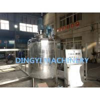 Shower Gel Shampoo Production Line Stainless Steel High Speed Rotating Rotor Manufactures