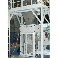 Quality Automatic Bag Placer / Bag Loading Machine for Full Automatic Open Bag Packaging Machine for sale