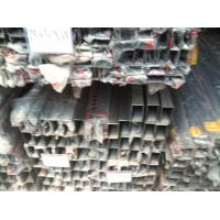 Polished BA Mirror Stainless Steel Welded Tube Manufactures