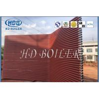 Painted Seamless Waterwall Panel Heat Exchanger Boiler Spare Parts High Efficient Manufactures