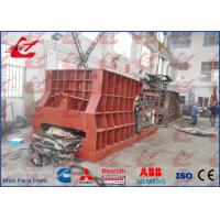 Horizontal Waste Metal Scrap Gas Tank Shear Box Type Container Type 10 Ton Per Hour Capacity Manufactures