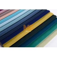 Anti - Water Shiny Velvet Fabric , Upholstery 100 Polyester Sofa Fabric Manufactures