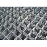 hot dip steel bar welded wire mesh stainless steel grid mesh panel Manufactures