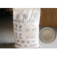 HS Code 28369990 Electronic Grade Manganese Carbonate CAS NO. 598-62-9 Manufactures