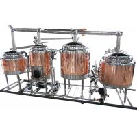 Mini Home Brew Equipment Flat Bottom , Stainless Steel Brewing System Manufactures