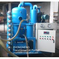 China Double-Stage Vacuum Transformer Oil Regeneration Equipment/ Transformer Oil Purification/ Oil Filtration System on sale