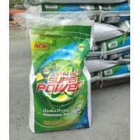 China hand and machine High-quality detergent laundry washing soap powder on sale