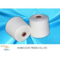 Buy cheap 30 / 1 High Tenacity Spun Polyester Knitting Yarn Raw White 100% Virgin Polyester from wholesalers