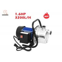 1.6 HP High Flow Lawn Sprinkler Pressure Pump 1200W With Oil - Free Design Manufactures