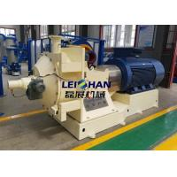 Buy cheap Stainless Steel 450 Double Disc Refiner , Small Paper Plate Making Machine Parts from wholesalers