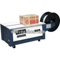 SK-3Automatic Plastic Belt Strapping Machine