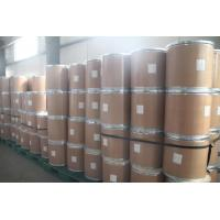 China FLUORINATED ETHYLENE PROPYLENE POWDER wholesale