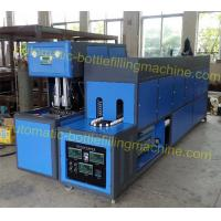 China Semi Auto Bottle Blowing Machine 1000BPH Mechanical Double Arm Calmping on sale