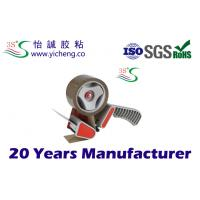 water based acrylic BOPP Self Adhesive Tape for industrial bundling , SGS ROHS Manufactures