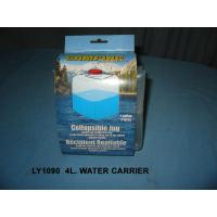 Water Carrier (LY1090) Manufactures