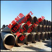 high temperature heat resistant and waterproof polyurethane insulation pipe for hot water supply Manufactures