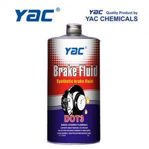China High Performance Car Brake Fluid Car Aerosol Spray Paint for Hydraulic Braking System  on sale