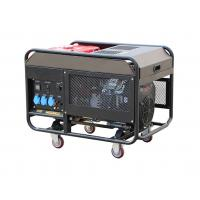 China Mobile Gasoline Portable Inverter Generator 8.5kw 10kw Quiet Silence For Home on sale