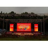 P5 Outdoor Led Display Board Rental , Audiovisual Led Advertising Panel SMD2727 Lamp Manufactures