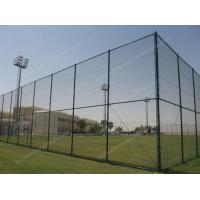 China Chain Link Wire Mesh Fence High quality on sale