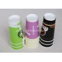 480ml Disposable Double Wall Paper Cups Custom Printing OEM / ODM Services Manufactures
