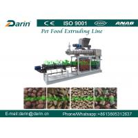 Automatic Food Extruder Machine High - Tech 150kg/hour For Dry Pet Food Manufactures
