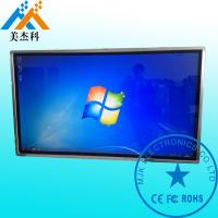 55Inch High Brightness LG Screen Touch Kiosk White Board Digital Signage Display Manufactures