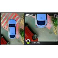 Full HD 3D 360 Bird View Parking System for Cars , hight resolution 1080 P, Seamless Splicing Images Manufactures