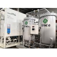 Rubber Tires Industry PSA Nitrogen Generator With High Efficiency Molecular Sieve Filling Manufactures