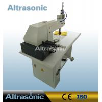 Buy cheap Non Woven Bag Ultrasonic Sealing Machine Sewing Cutting With Various Roller from wholesalers