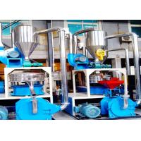 ABS Plastic Powder Making Machine , Automatic Plastic Cutter Grinder75kw Manufactures