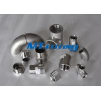 ASME / ANSI B16.9 F51 / F53 S31803 / S32750 Duplex Steel Concentic Reducer Pipe Fitting Manufactures